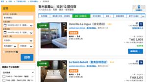 booking 訂房頁面,可用價格排序,找出CP值高的飯店!