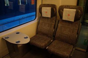 挪威縮影不好睡的跨夜火車