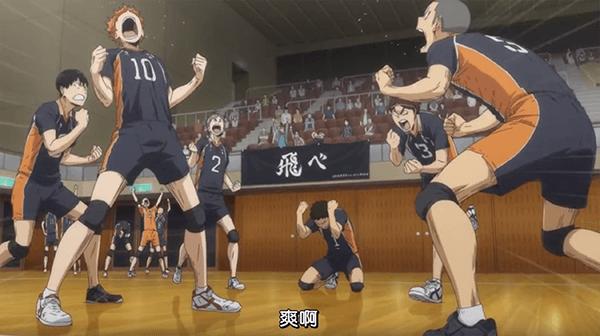 排球少年,飛吧!烏野!