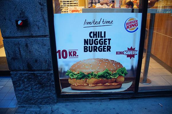 10丹麥克朗的漢堡王漢堡!值得好好把握。