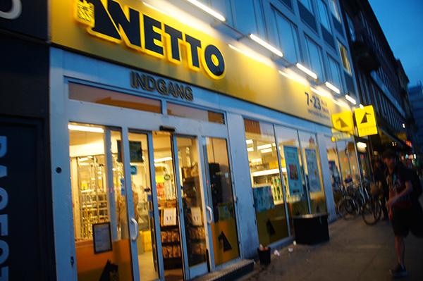 丹麥當地的平價超市「NETTO」