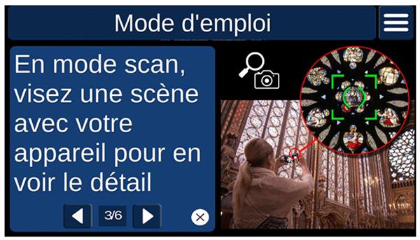 聖禮拜堂官方APP,彩繪玻璃窗的秘密,操作方式