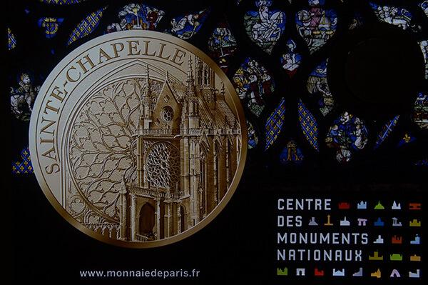 勝禮拜堂紀念幣