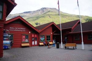 紀念品跟遊客中心