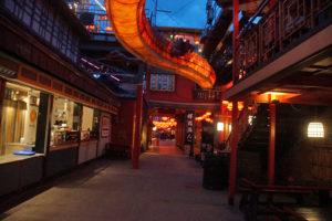 TIVOLI中國樂園區