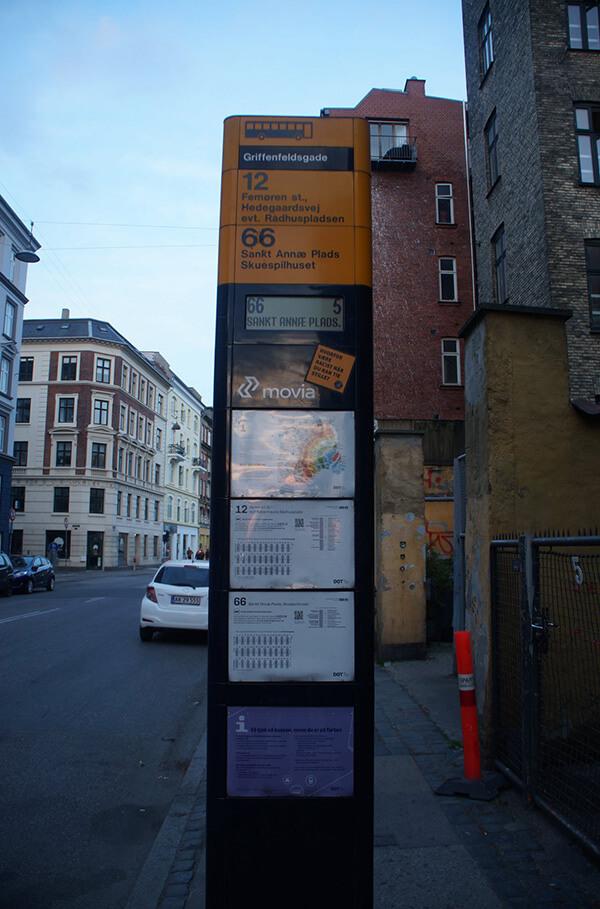 哥本哈根巴士站