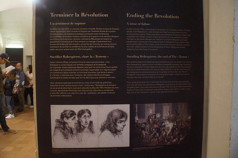 法國大革命的結束,ending the revolution.恐怖時期結束。
