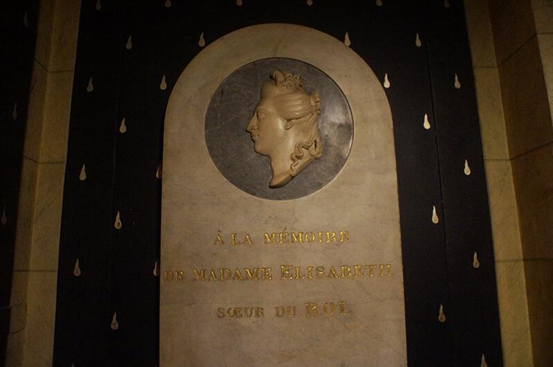 瑪麗安東尼皇后紀念碑。