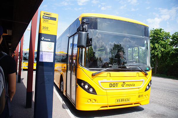 腓特烈堡接駁公車