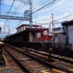 網卡推薦?不買網卡的日本京都行。