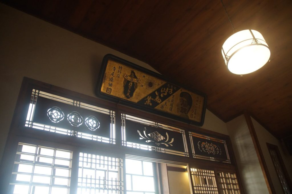 有年代的簍空門楣與匾額