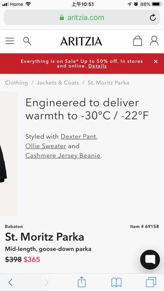 ARITZIA這件外套標榜可以抵抗-30度的氣候!