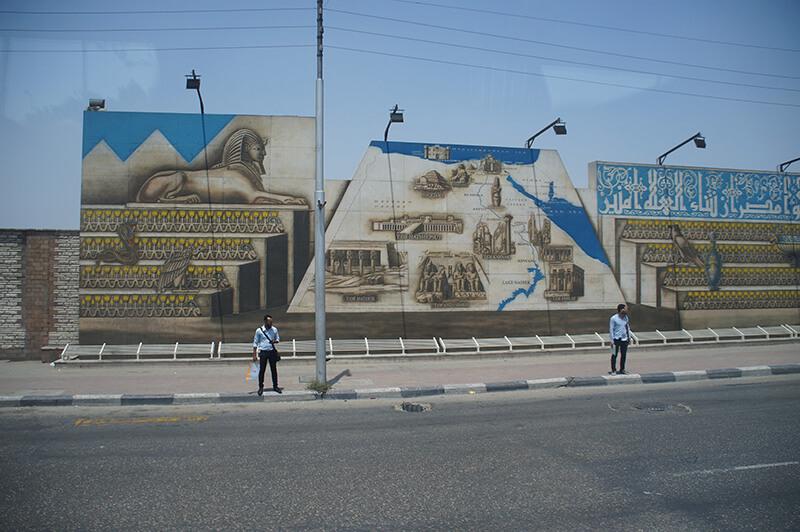 瞬間有沒有很埃及了?哈!人面獅身跟圖騰!