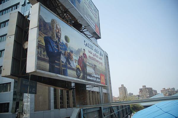 給大家看一下埃及的麥當勞廣告!真是奇妙呢!有金字塔有麥當勞