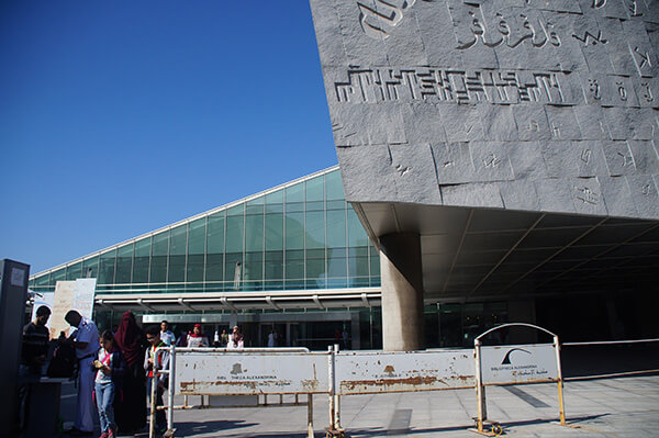 新亞歷山大圖書館。