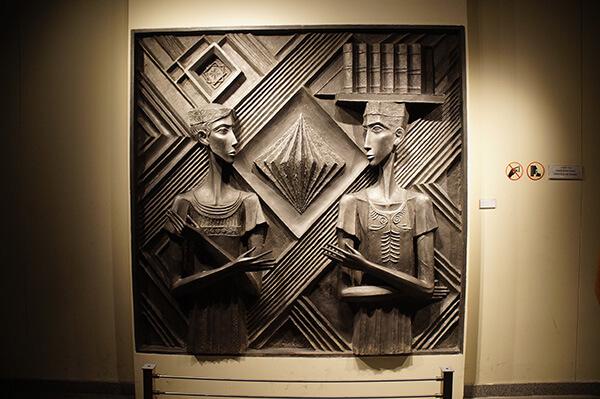 亞歷山大博物館藝術品。