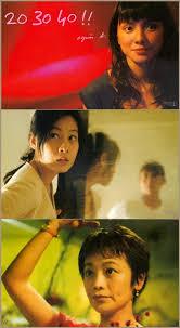 20.30.40劇照,台灣世代差異。