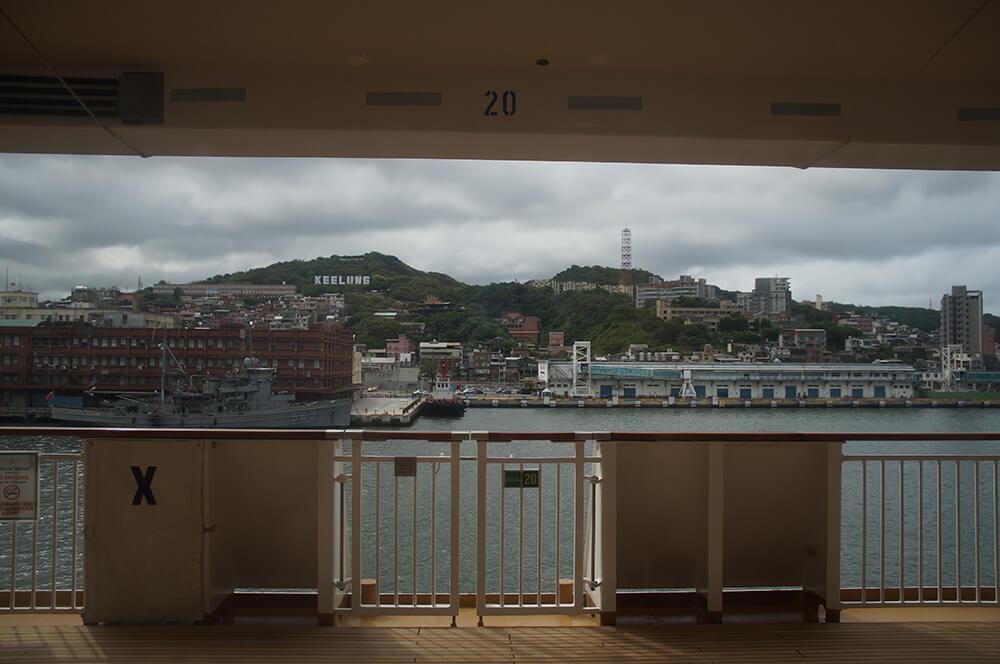 星夢郵輪甲板風光,基隆港。