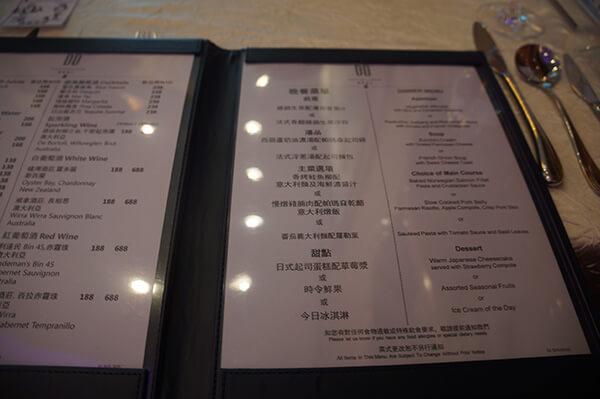 星夢餐廳菜單。