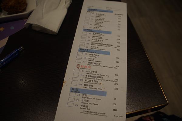 藍湖餐廳點餐單,供大家參考!基本上是星夢郵輪美食街的概念囉!