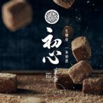 初心菓寮官網首圖