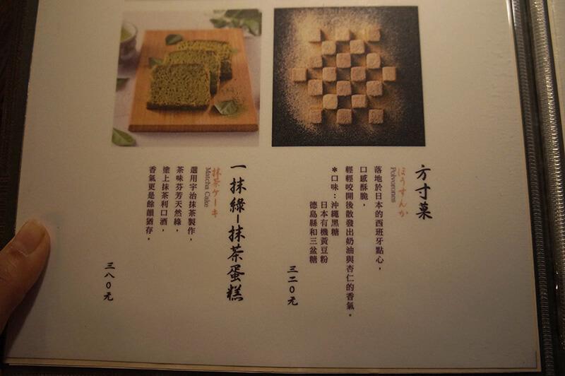 Menu 的最後有外帶介紹,說明小茶點背後的故事。
