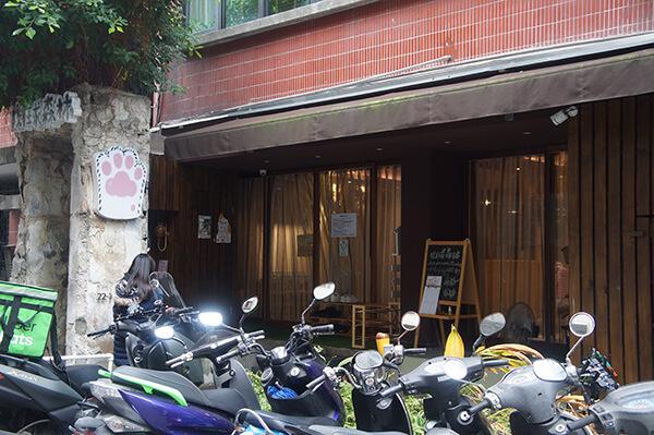 肉球森林店門口