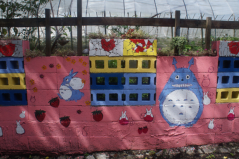 農場彩繪牆。