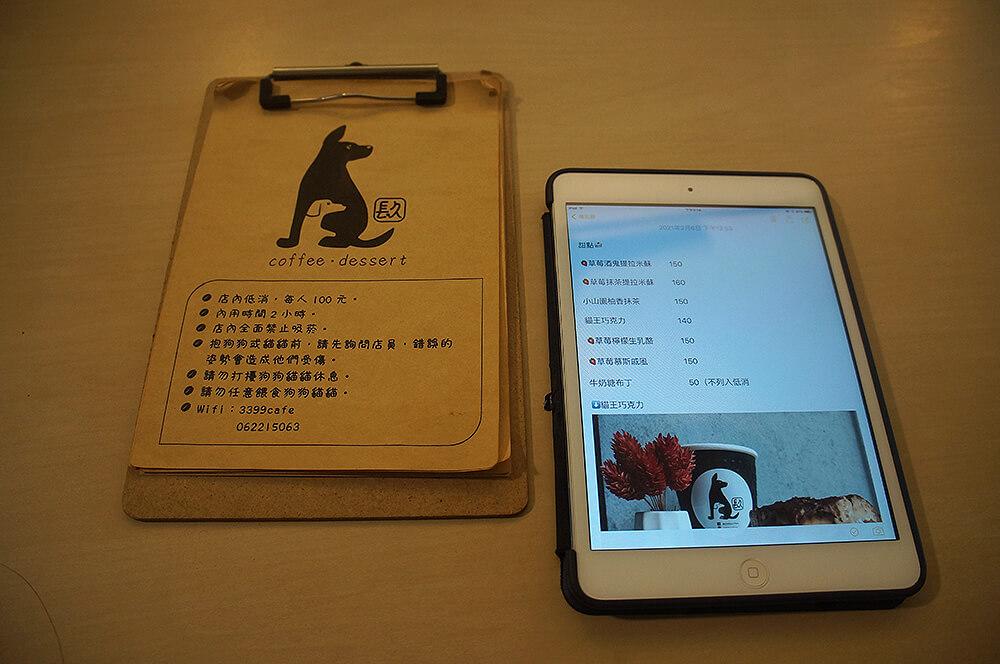 台南「镹 coffee」的飲料單與甜點單。