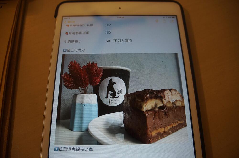 甜點單上,網友推薦的「貓王巧克力」,分享給大家看看。