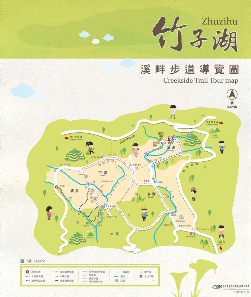 台北市大地工程處製作的海芋步道地圖