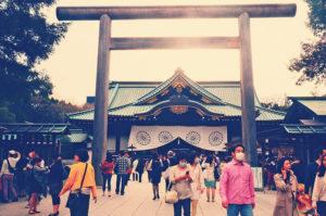 日本東京靖國神社