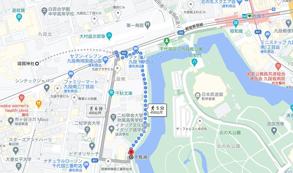 google map,靖國神社、千鳥淵、九段下地鐵站跟武道館/田安門的相對位置。
