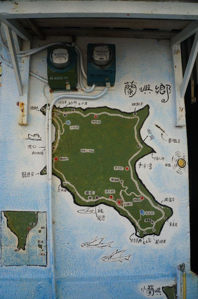 蘭嶼地圖,野銀冷泉位於野銀村,中橫81公路東邊出口。