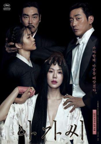 Netflix電影:下女的誘惑(The Handmaiden) ( IMDb 8.1 )