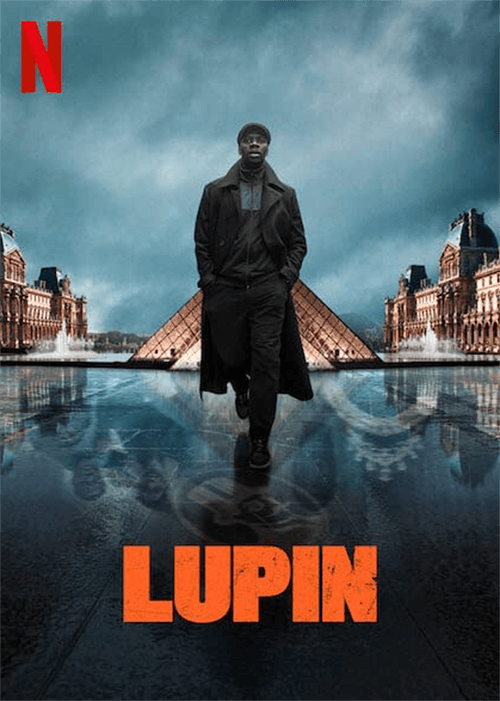 2021Netflix好評影集:亞森羅蘋 LUPIN ( IMDb 7.5)