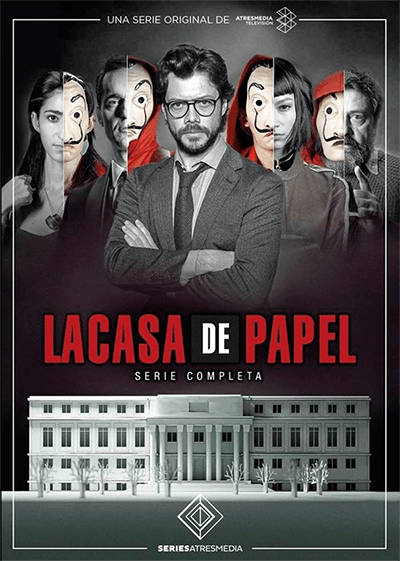 西班牙犯罪影集:紙房子海報