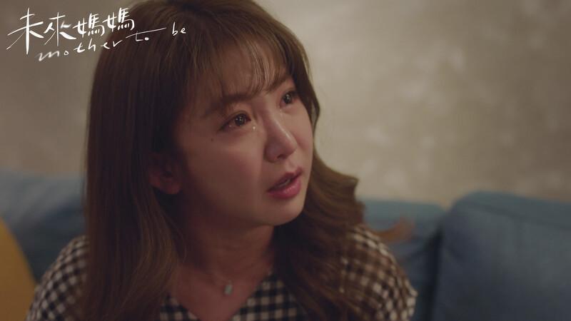 圖:求婚時說好的「不會讓我一個人哭呢?」「孩子難道只是我想要而已嗎?」
