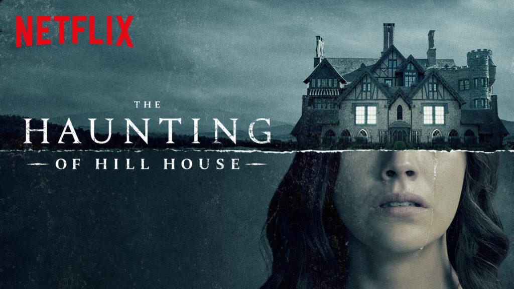 美劇:鬼入侵 The Haunting of Hill House ( IMDb 8.6 )