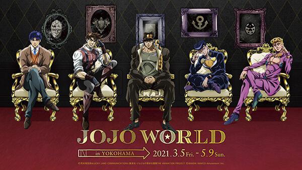 JOJO的奇妙冒險 JoJo no kimyô-na bôken(IMDb 8.4 )