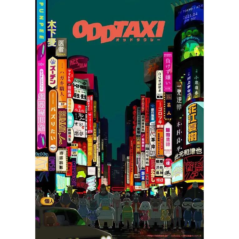 動漫影集:奇巧計程車Odd taxi ( IMDb 8.7 )
